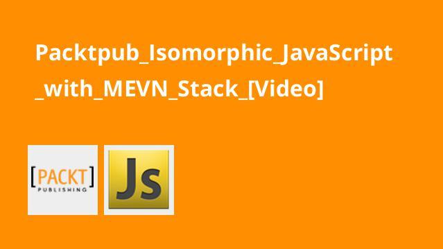آموزشIsomorphic JavaScript باMEVN Stack